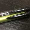 油に汚れる手でも気兼ねなく使える大好きなボールペン。シンプルだけどこれを求めてた!「パワータンクスマート」