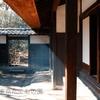 江戸東京たてもの園は撮影スポットがいっぱい!カメラ好きは全員いくべき!【SIGMA fp 作例】Vol.01