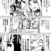 【オリジナル漫画】009話と怪獣8号面白いですね
