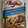インドネシア土産のナシゴレンの素(味の素Sajiku)を作った。レシピを紹介。