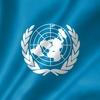 国連英検特A級に合格した話(記述編)