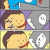 【子育て漫画】生後10ヶ月は噛んだら離さない