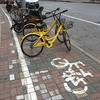 中国の自転車シェアリングサービス(3・メリット&デメリット編)
