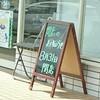 連休4日目 閉店しちゃうローソンでカフェラテ 鹿沼市のビバモールへ。