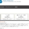 キンプトン新宿(KimptonShinjuku)、JWマリオット奈良が予約開始