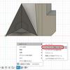 CAD利用技術者試験3