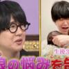 【テレビ】年末特番を見逃すな!本能ブログ的オススメ特番!(2020年12月28日&29日編)
