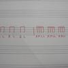 ダブルストローク修得のための練習メニュー5選【ドラム・パーカッション】