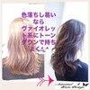 色持ち良く! 心斎橋/堀江/南堀江 美容院 メンズ