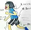 【9週目】ダメダメに終わった1週間