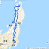 初めての東北地方・車旅 ルートと経費