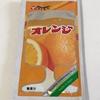 パックジュース オレンジ