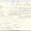 AGC014Aを解説を見て解いたログ