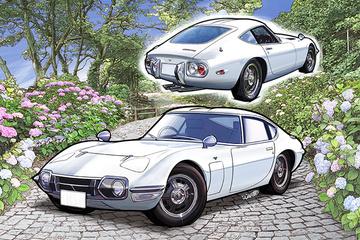 【下野康史の旧車エッセイ】トヨタ・2000GT