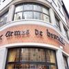 美味しいベルギー料理を食べるならここ!ブリュッセルでオススメのレストラン