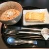 SIN旅行記 羽田空港 キャセイラウンジ&サクララウンジ ふわふわのフレンチトーストと安定のカレーをいただきました