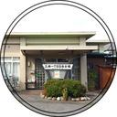 さいたま市大宮区三橋一丁目自治会ホームページ