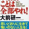 【毎月恒例】1月に買った本を一気に紹介していく!