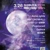 ライブレポート2017 Vol.2【AstoLights】