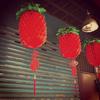 台湾ではパイナップルは縁起物|中国語方言