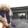 九州に参忍! うれしの温泉!忍者道中 2016/09/11