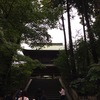鎌倉 鉢の木で1つ星の懐石ランチを頂く