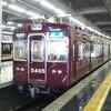 今日の阪急、何系?①148…20200408