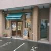 ブーランジェリー ぱん吉 / 札幌市北区北8条西4丁目