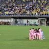 2018シーズン サッカーJ2  第21節 栃木SC VS ジェフユナイテッド千葉・市原