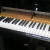 夏休みイベント開催!「ピアノはどうやって音が鳴るの?調律師さんに聞いてみよう!」