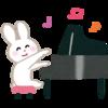 ピアノを2年毎日ほぼ休まず続けた結果....
