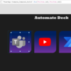 Power Apps と Power Automate Desktop でつくる Stream Deck 風ラウンチャー