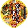 カップ麺136杯目 日清&セブンプレミアム『蒙古タンメン中本 チーズの一撃』