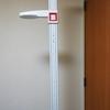 朝と夜で身長差は2cmあるのか?実際に身長計で測ってみた
