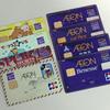 イオンカードの解約方法について。同時に複数解約も可能です。