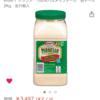 Amazonで2kgのパルメザンチーズをリピート買いしました