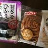 ヤマザキ低糖質パンとふじっ子糖質オフ黒豆!