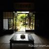 豪商の館・旧小澤家住宅に行ってみた【新潟市中央区】