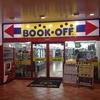【ブックオフ】ブックオフ関大前店行ってみました。