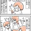 【漫画】出産後の友達との付き合い(私の場合)