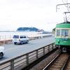 【写真紀行】晩秋の江ノ電途中下車の旅