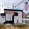 山藤花(さんとうか)で半炒飯セット
