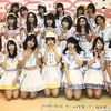 AKB48 チーム8 全国ツアー 福岡公演 2019.1.5 福岡サンパレス