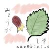 【大葉とみょうが香るサラダ】セブンイレブンのカット野菜【なんちゃって薬膳】