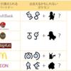 【ポケモンGO】複垢&位置偽装ピンチ!スポンサー連動型イベント「スペシャルウイークエンド」開始!