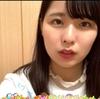 小島愛子(STU48 2期研究生)SHOWROOM配信まとめ  2020年10月31日(土)  【お話し会ありがとうございました配信】その1