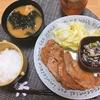 晩ごはん▶︎生姜焼き定食