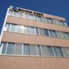 【KAINについて】三和化工株式会社