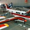 浜松広報館 搬出された機体のその後
