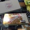 一万円の消しゴム